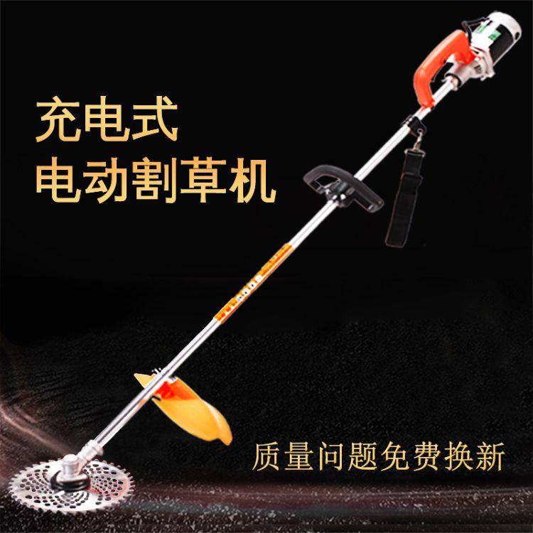 鋰電池打草機電動割草機充電式背負多功能除草機草坪機鋰電割灌機