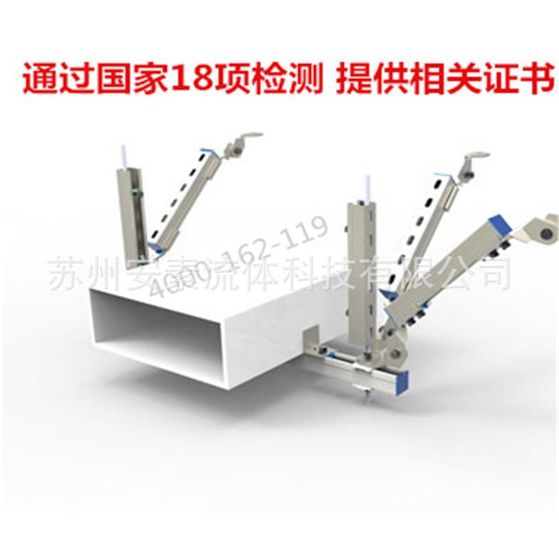 电缆桥架双向抗震支架抗震支吊架厂家抗震支撑系统苏州南通深圳