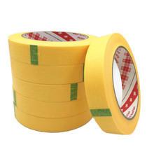进口和纸和纸胶带美纹纸3M244和纸胶带3M2310耐高温喷涂遮蔽胶带