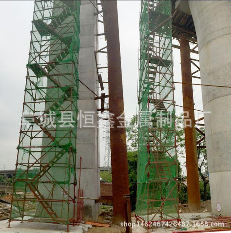 厂家直销基坑安全爬梯路桥施工安全爬梯 桥墩施工安全爬梯