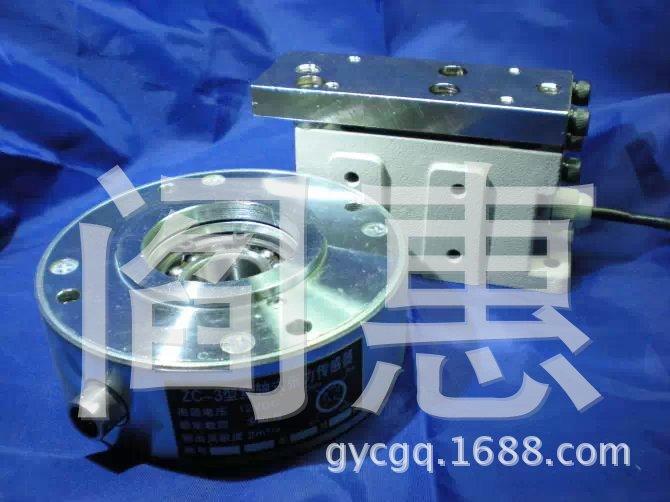 張力傳感器,張力傳感器,傳感器,磁粉制動器,磁粉離合器,印刷