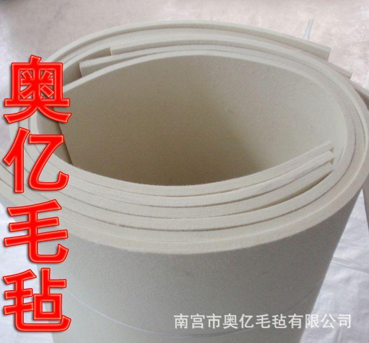 彩色化纤毛毡白色化纤毛毡化纤毛毡 吸油
