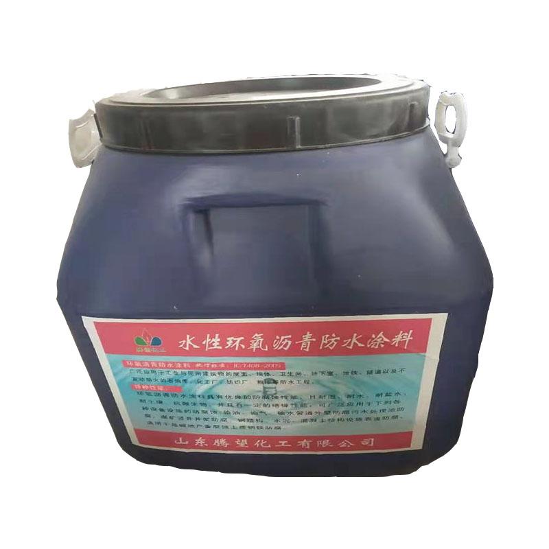 非固化橡膠瀝青防水涂料 屋頂 非固化橡膠瀝青防水涂料 防水涂料廠家