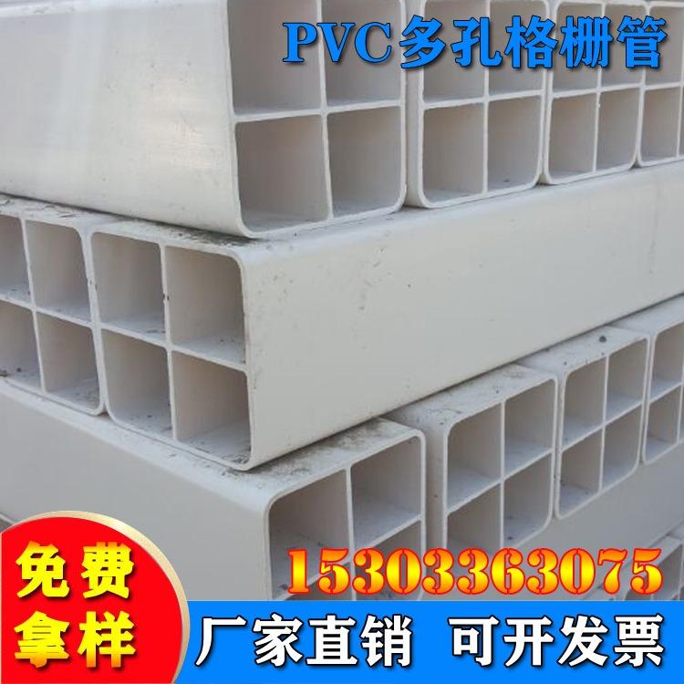 PVC格栅管 四孔格栅管通讯格栅穿线管批发价格