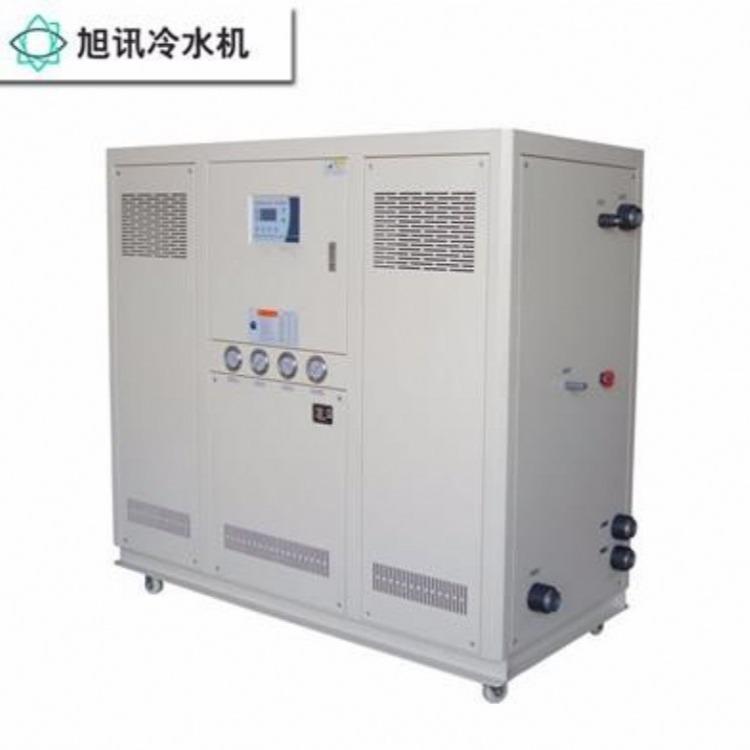 20P水冷式冷水机 优质货源 价格实惠 厂家定制 旭讯机械