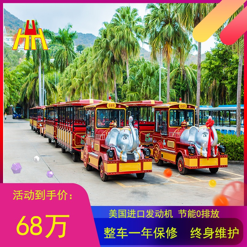 長和供應各種類型,各種風格的電動觀光小火車 兒童游樂設備