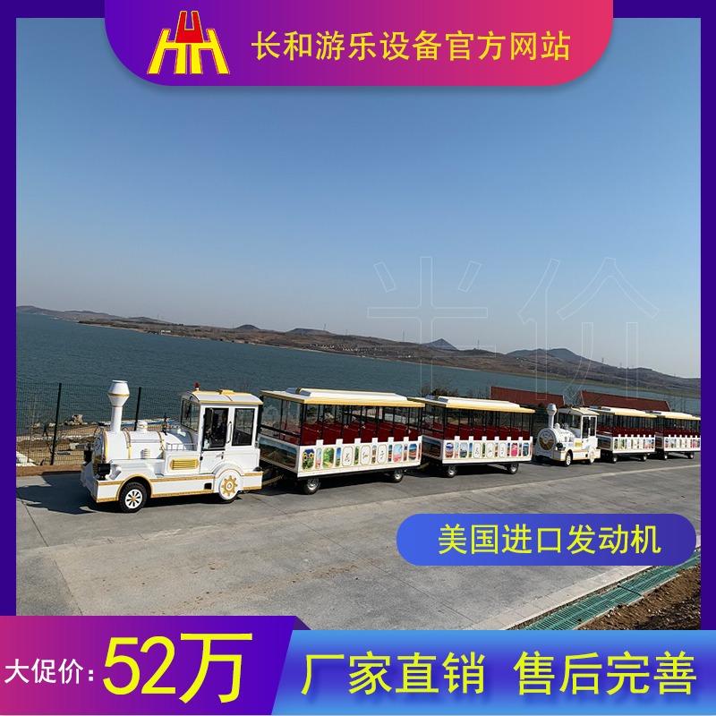 長和專業生產供應各種兒童小火車 兒童游樂設備