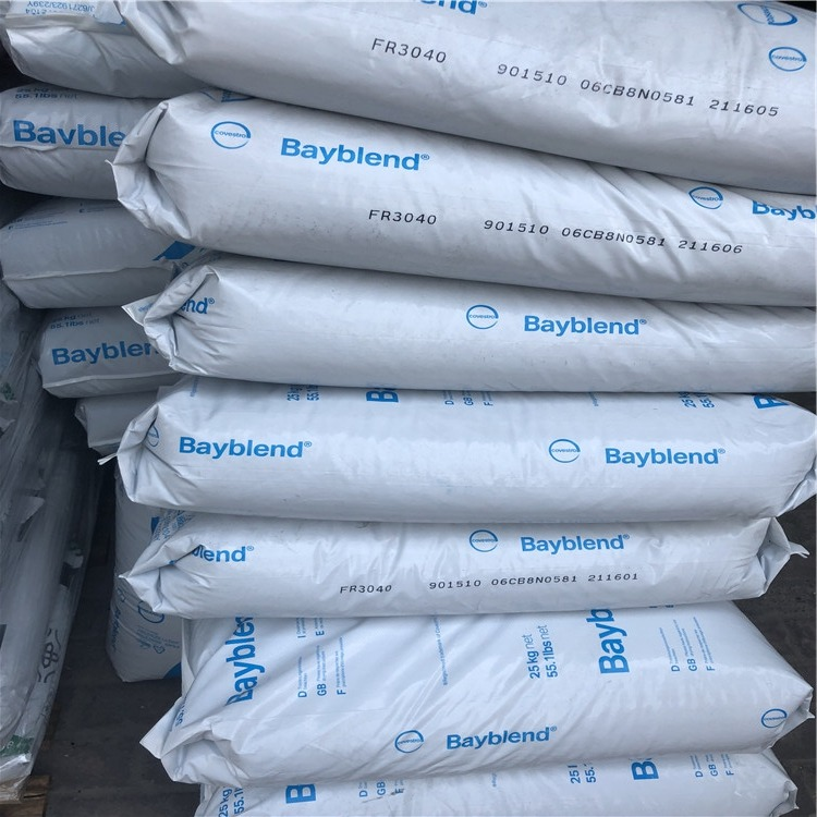 苏州现货 Bayblend FR3021德国科思创  加15% 矿物填料