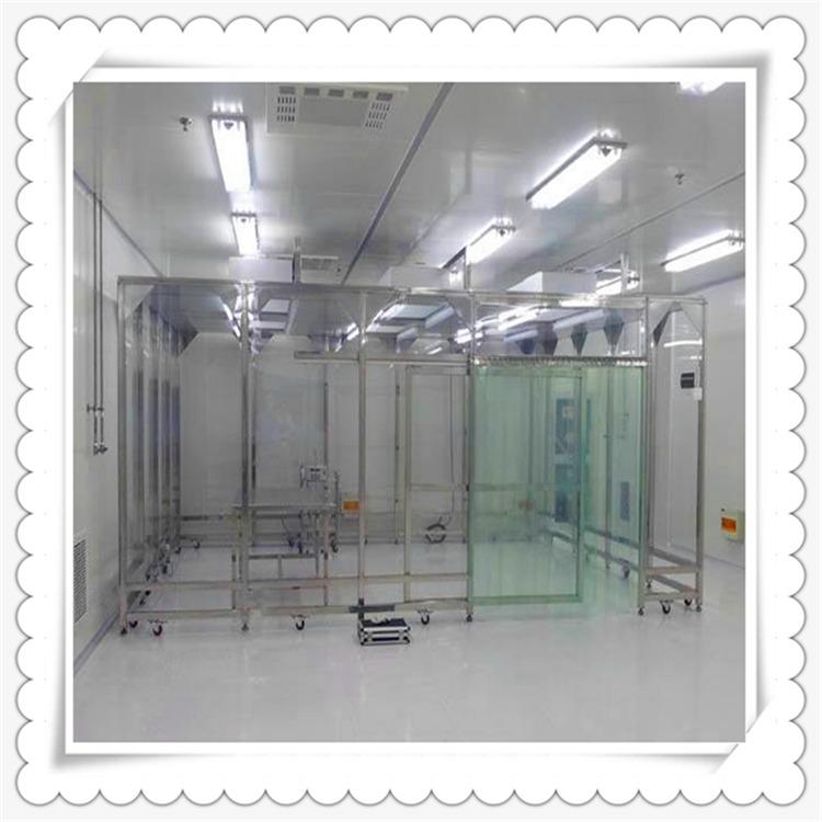 东莞中科美日厂家空气净化设备铝型材无尘车间可移动净化无尘室���Q棚设计安装