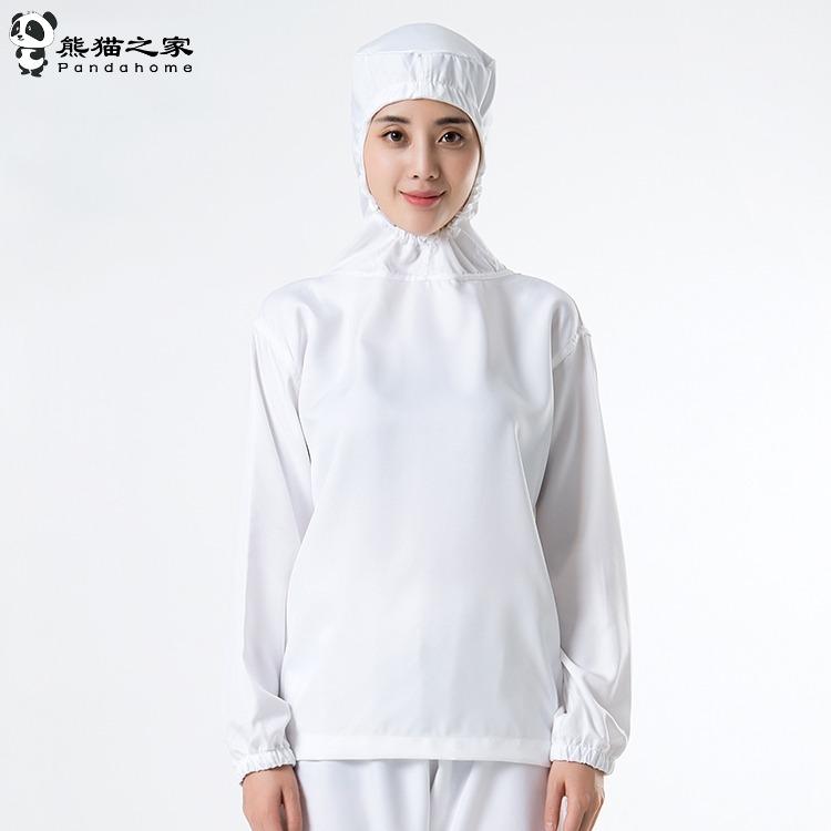 成都熊猫之家食品工作服厂家定制