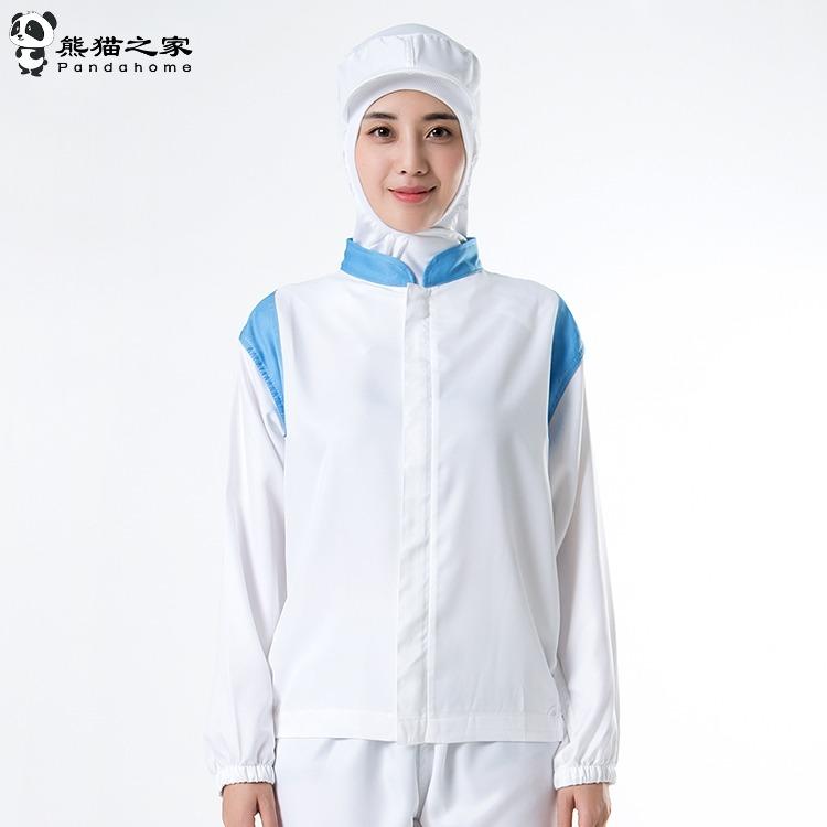 熊猫之家新款食品工作服食品厂工作服套装吸汗透气好洗