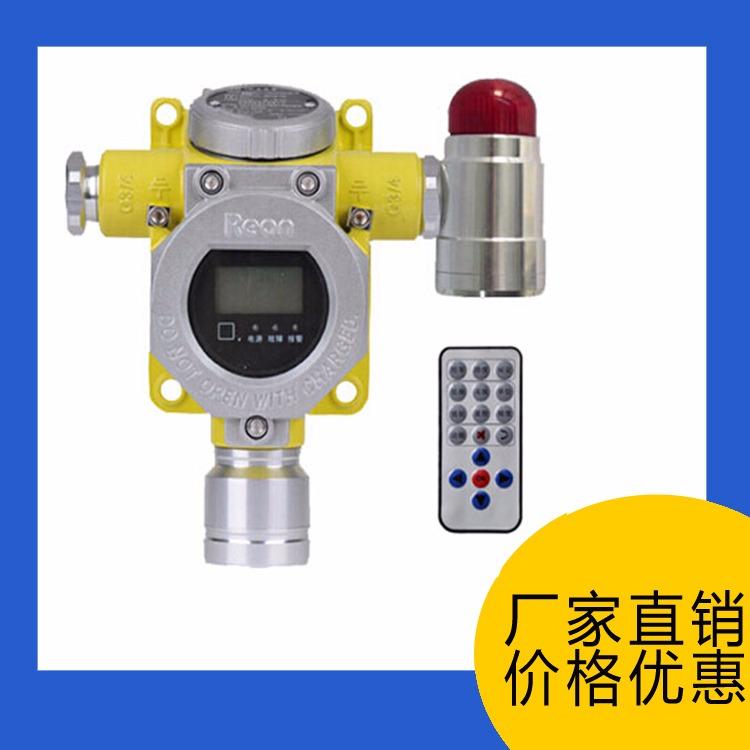 米昂电子厂家直供 陕西乙炔厂气体泄漏报警器 可燃气体报警器厂家定制 质量保证