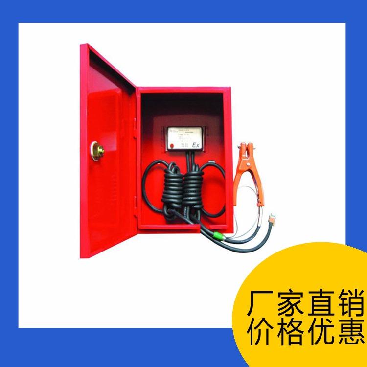 米昂电子厂家直供 江苏移动式静电接地报警器 防爆型静电接地报警仪 防护用品厂家