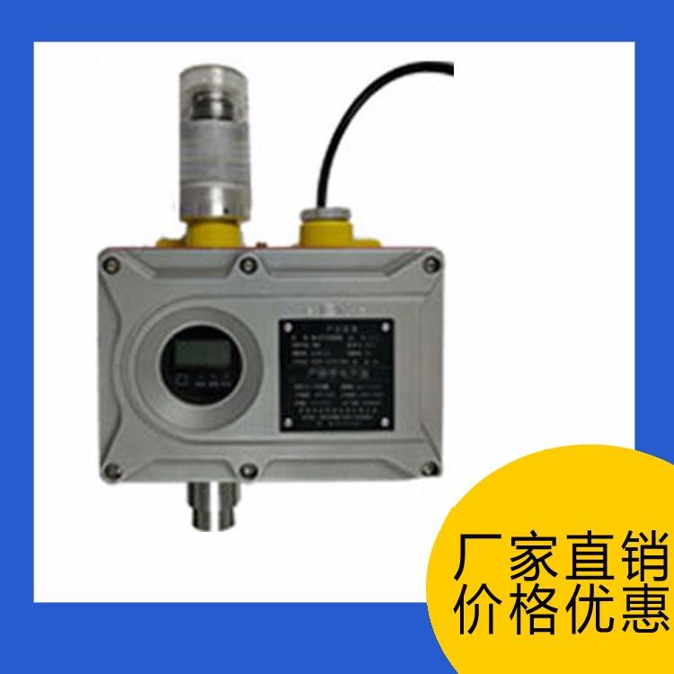 米昂电子厂家直供 加油站柴油气体报警器 SST-D型独立式可燃气体报警器价格优惠