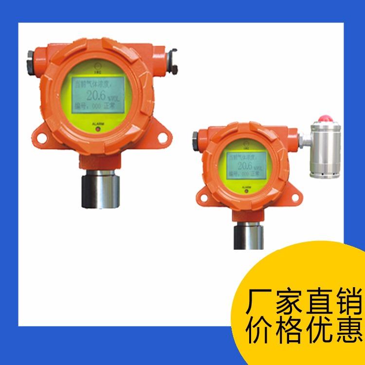 米昂电子厂家直供 山东QD6330氨气气体探测器 现场显示气体浓度值 实现声光报警