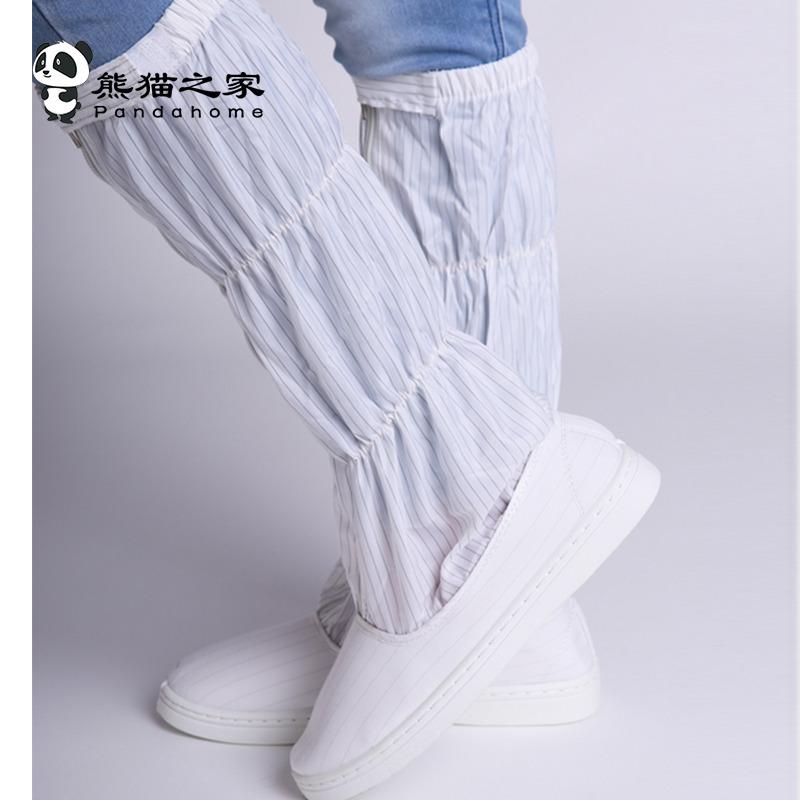 防静电耐高温长筒鞋洁净无菌长筒鞋生物制药厂耐高温灭菌121℃用鞋