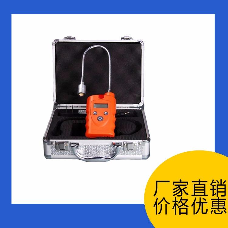 米昂电子厂家直供 便携式氯甲烷气体检测仪 RBBJ-T型便携式气体检测仪产品价格