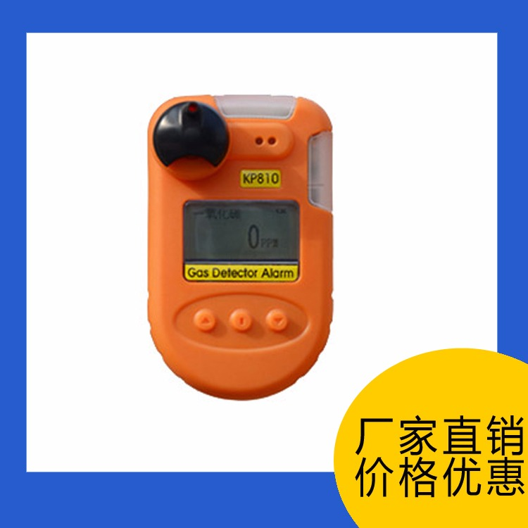米昂电子厂家直供 便携式SO2二氧化硫气体检测仪 kp810有毒气体检测仪供应商电话