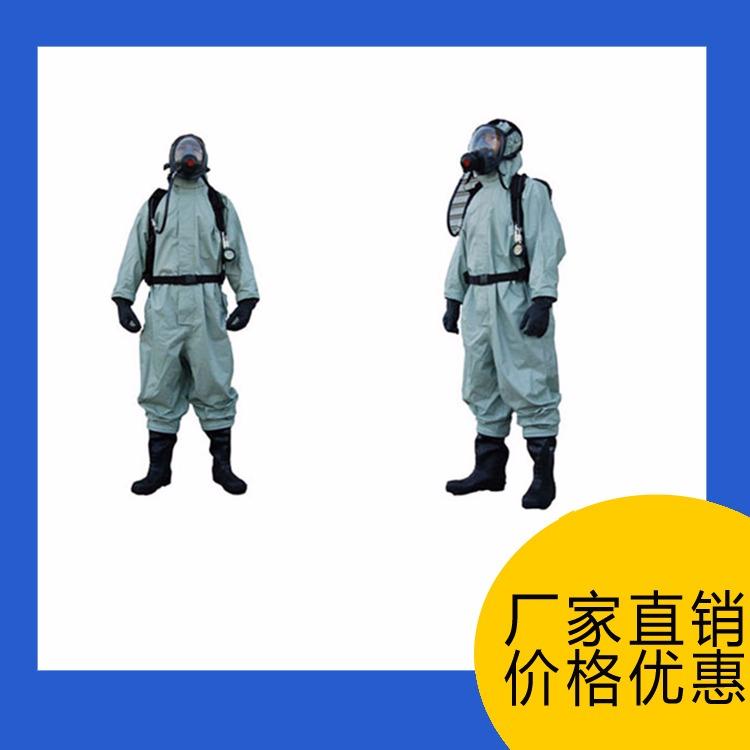 米昂电子厂家直供 RHFIA全封闭防化服 PVC材质重型防化服 氨气密性防化服 质量保证