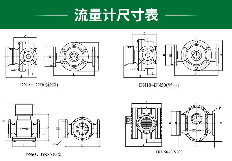 腰轮详情12.jpg