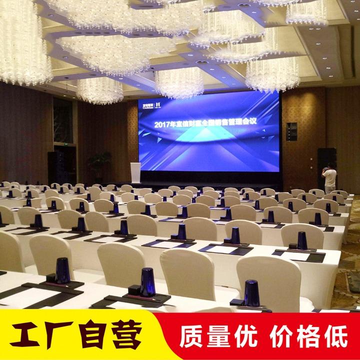 会议LED显示大屏租赁 高清画质 快速安装 全程技术人员值守