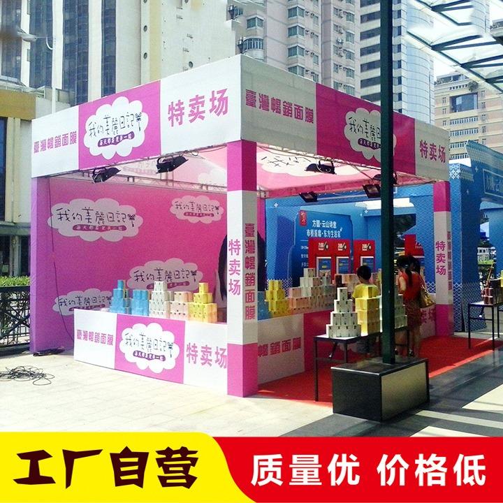商业活动舞台桁架出租 弘浩腾广告 技术队伍全程为您服务