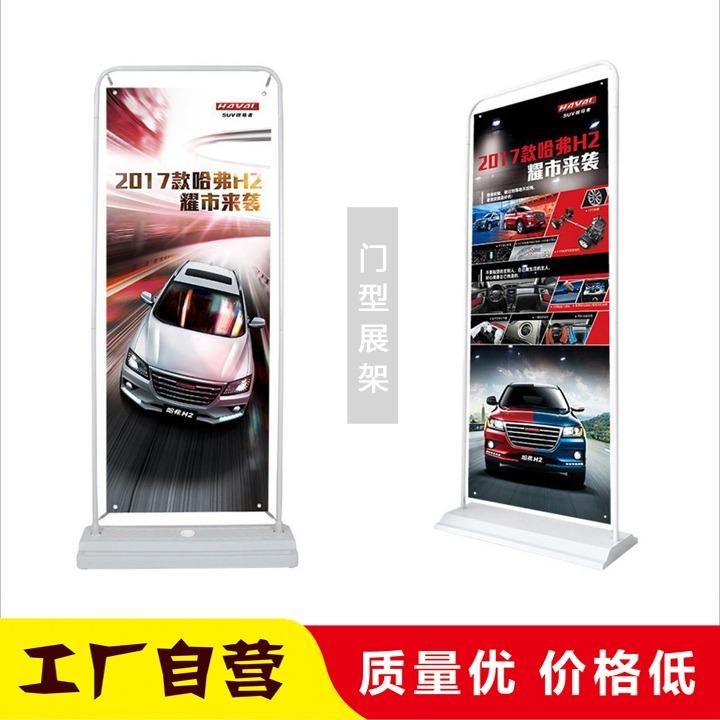 60x160门型展架制作 配高清PVC宣传海报 批量价格从优