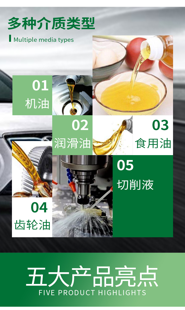 AR1D-齿轮油_04.jpg