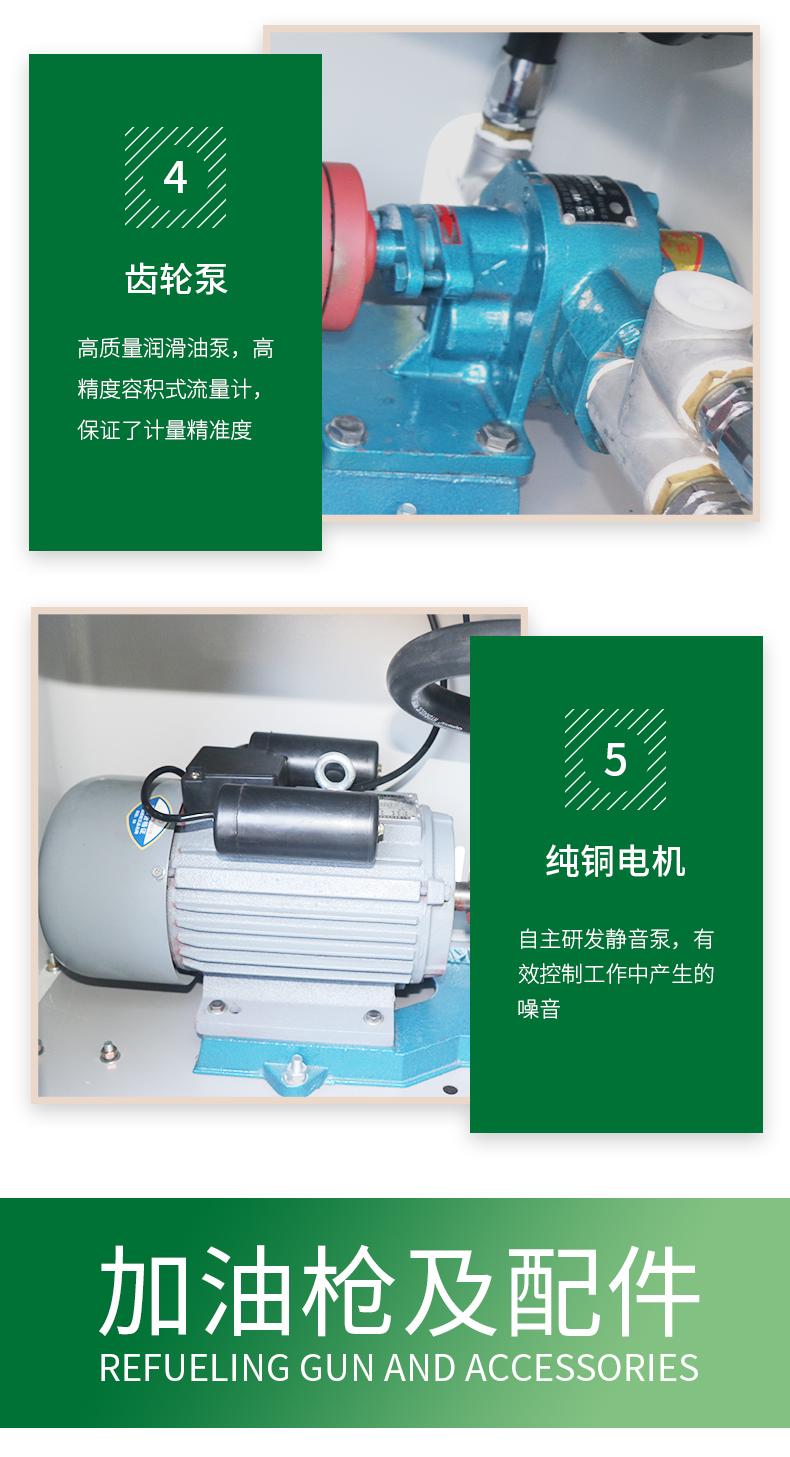 AR1D-齿轮油_11.jpg