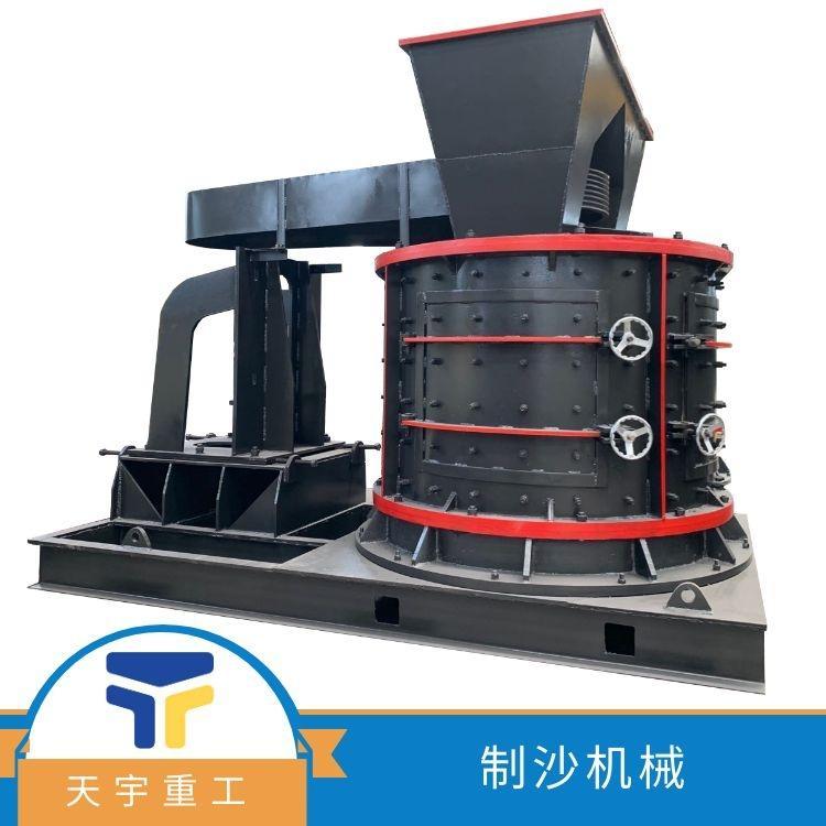 制沙机械 复合制沙机械 制沙机械价格 天宇重工制砂生产线设备