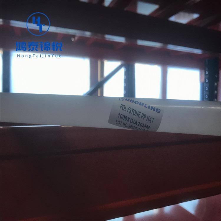 进口 黑色防静电玻纤板 PA棒 PEEK PEI PETP 导电UPE棒 PVDF PAI PI 亚克力 加工定制