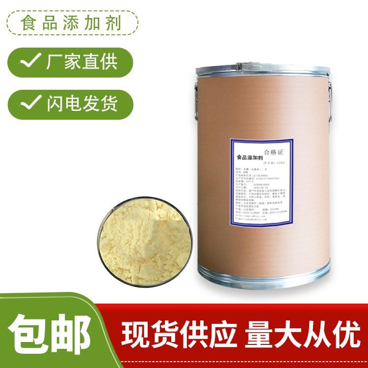 厂家直销 柠檬酸铁 营养强化剂 食品级 量大从优 如天生物