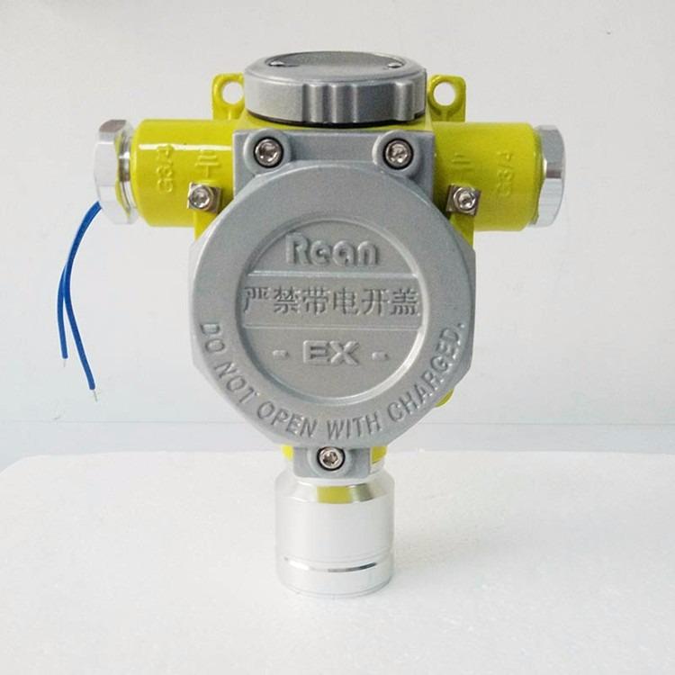 米昂电子厂家直供  可燃气体报警器 RBT-6000-ZLGM防爆型氢气气体报警器 实现声光报警功能
