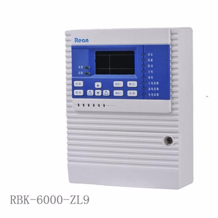 米昂电子厂家直供 山东RBK-6000-ZL9可燃气体报警控制器 可多通道链接气体报警器