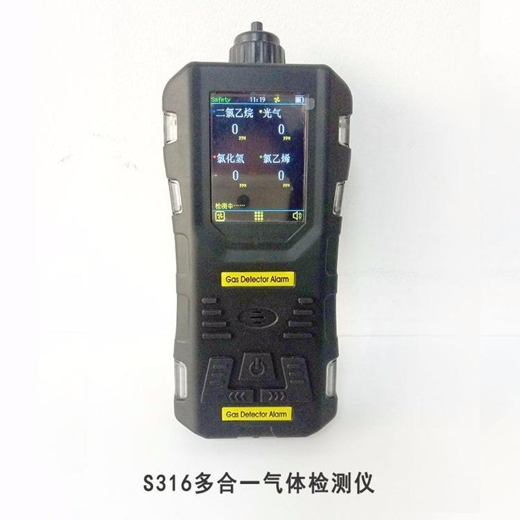 米昂电子厂家直供 陕西S316内置泵气体检测仪 便携式气体检测仪产品订购电话