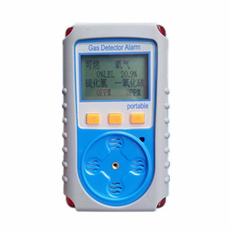 米昂电子厂家直供 山东kp826四合一气体检测仪 便携式气体检测仪灵敏度高