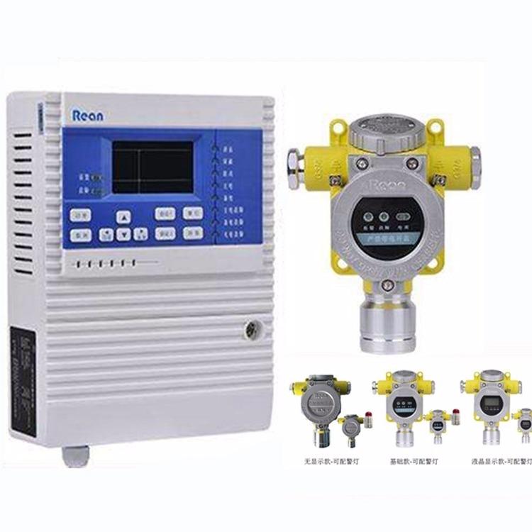 米昂电子厂家直供 RBT-6000-ZLGX二氧化硫气体报警器 二氧化硫泄漏气体报警器