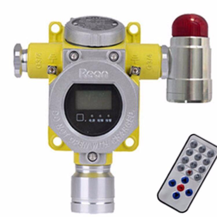 米昂电子厂家直供  气瓶区氢气检测报警 氢气气体报警器 氢气浓度探测器厂家