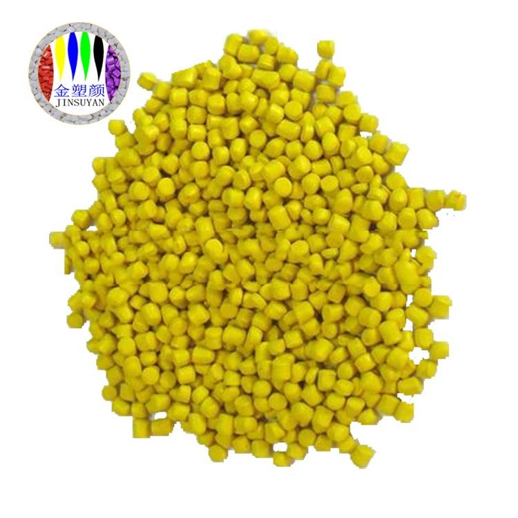 土黄色母粒生产厂家有大量现货环�?啥ㄖ粕⑼粱粕噶�