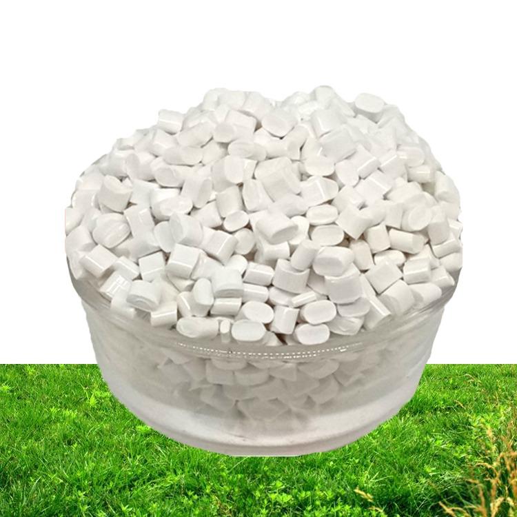 厂家直销透明色母粒耐高温透明色母粒生产厂家免费取样定制