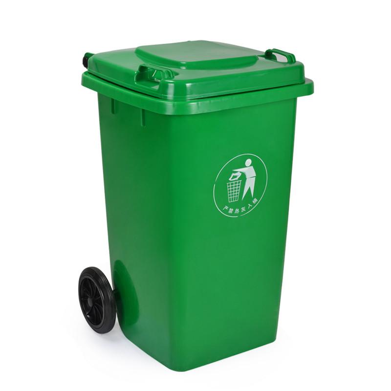湖北益樂 孝感塑料垃圾桶 環衛垃圾桶廠家直銷