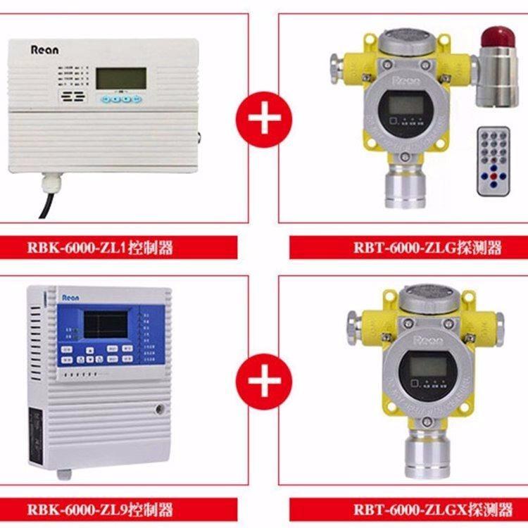MA米昂電子科技  遼寧乙炔氣瓶柜乙炔氣體報警器 防爆型乙炔可燃氣體探測器參數