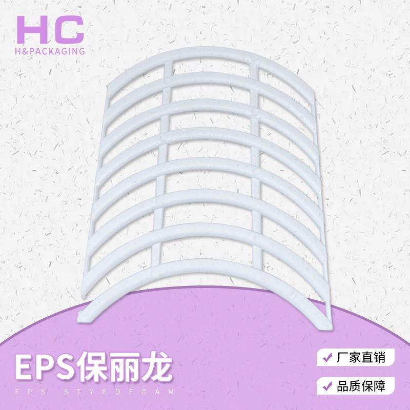 EPS聚苯乙烯泡沫制品 廠家直銷  免挖泡沫 支持定制 商家推薦