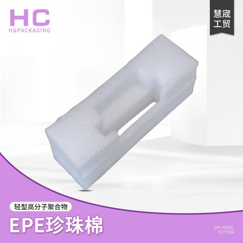 EPS聚苯乙烯 慧宬 龙岩开模保利龙