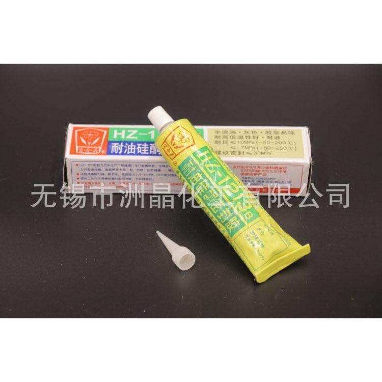熱門推薦 耐油硅銅密封膠 機動車硅銅密封膠 電子專用硅銅密封膠