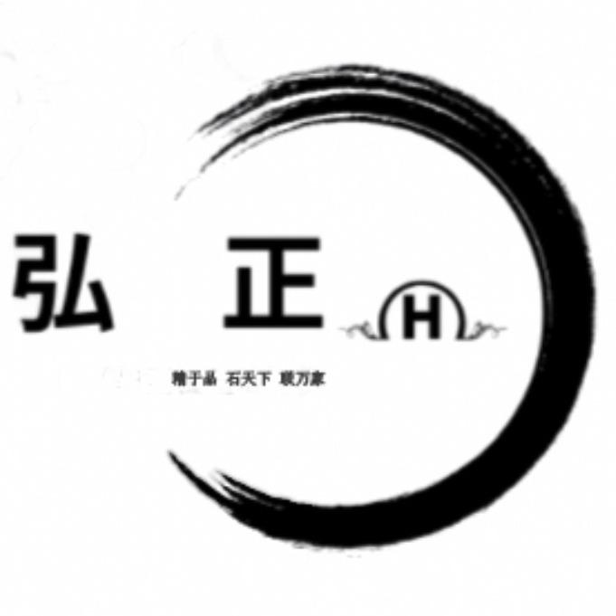 曲阳县弘正园林雕塑有限公司