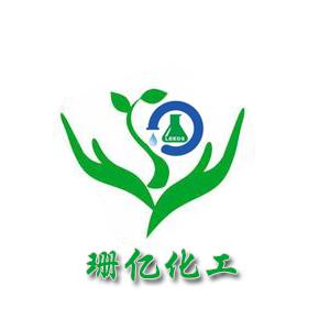 上海珊亿化工科技有限公司