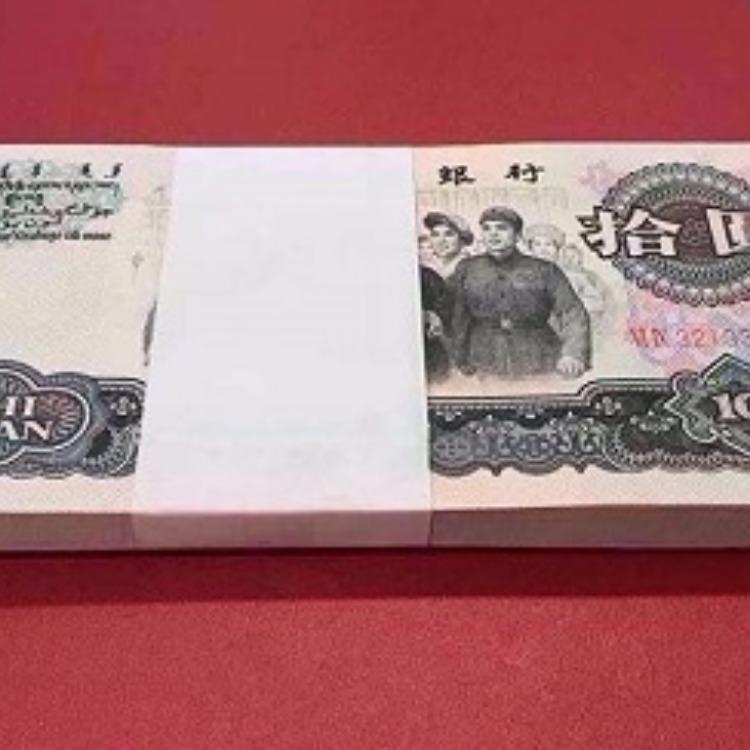 全國回收老錢幣 老錢幣回收價格表 收購老錢幣