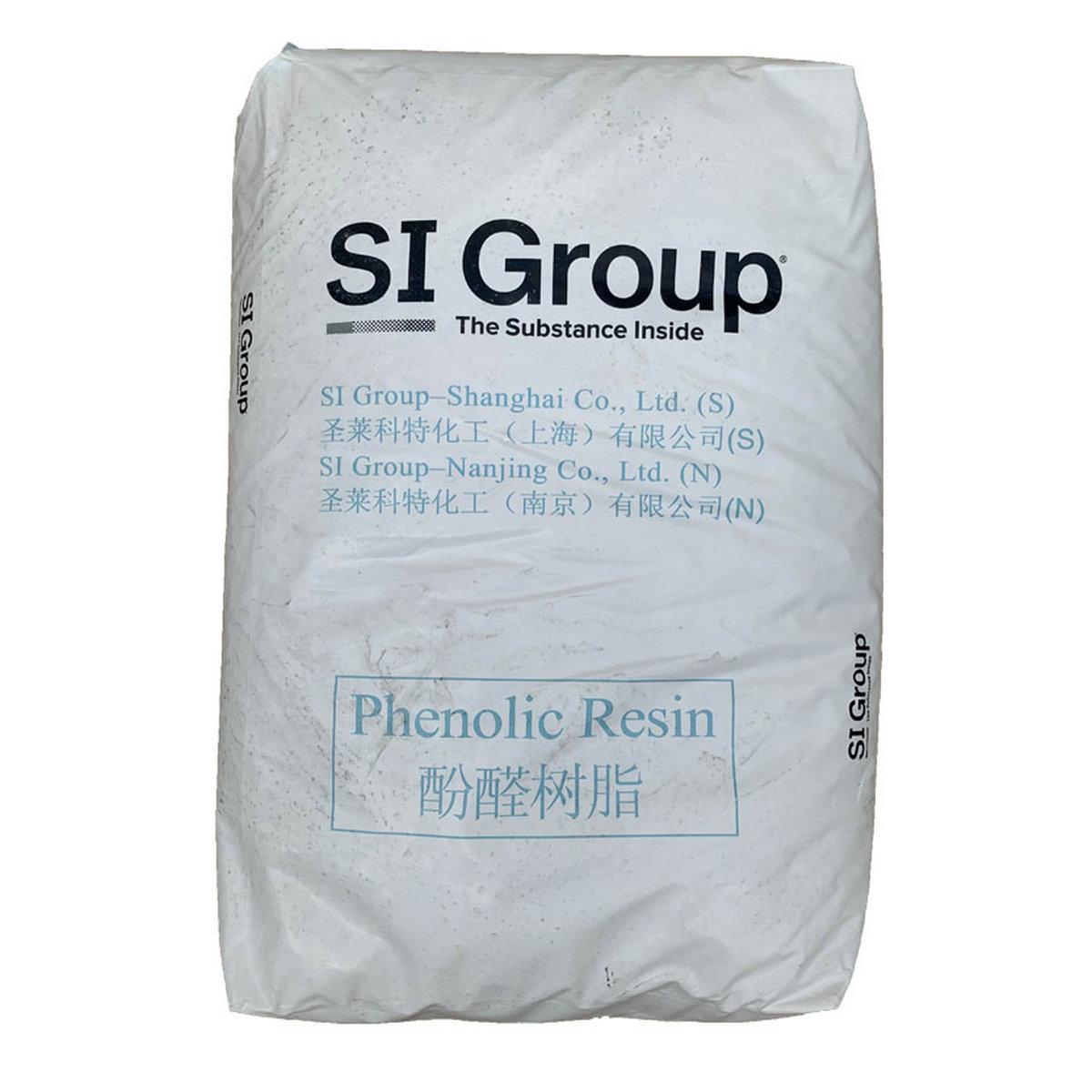 美國伊士曼加氫樹脂C-100W 高軟化點C5加氫石油樹脂RE-100L