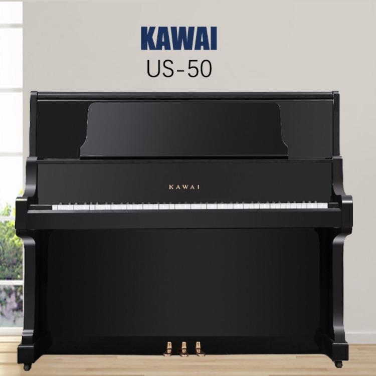 鋼琴回收 收購二手鋼琴上門回收 卡瓦依鋼琴US-50 二手鋼琴